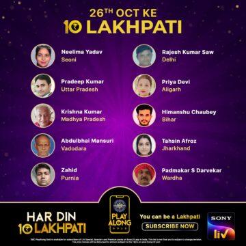KBC Play Along winner har din lakhpati