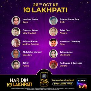KBC-Play-Along-winner-har-din-lakhpati26oct