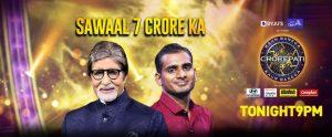 sawaaal 7 crore KBC